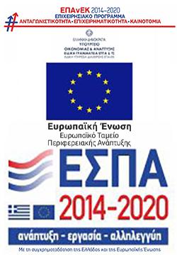 ΕΣΠΑ Λογότυπο